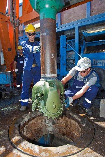 1-bohrun-geothermieanlage-aspern-startet-web
