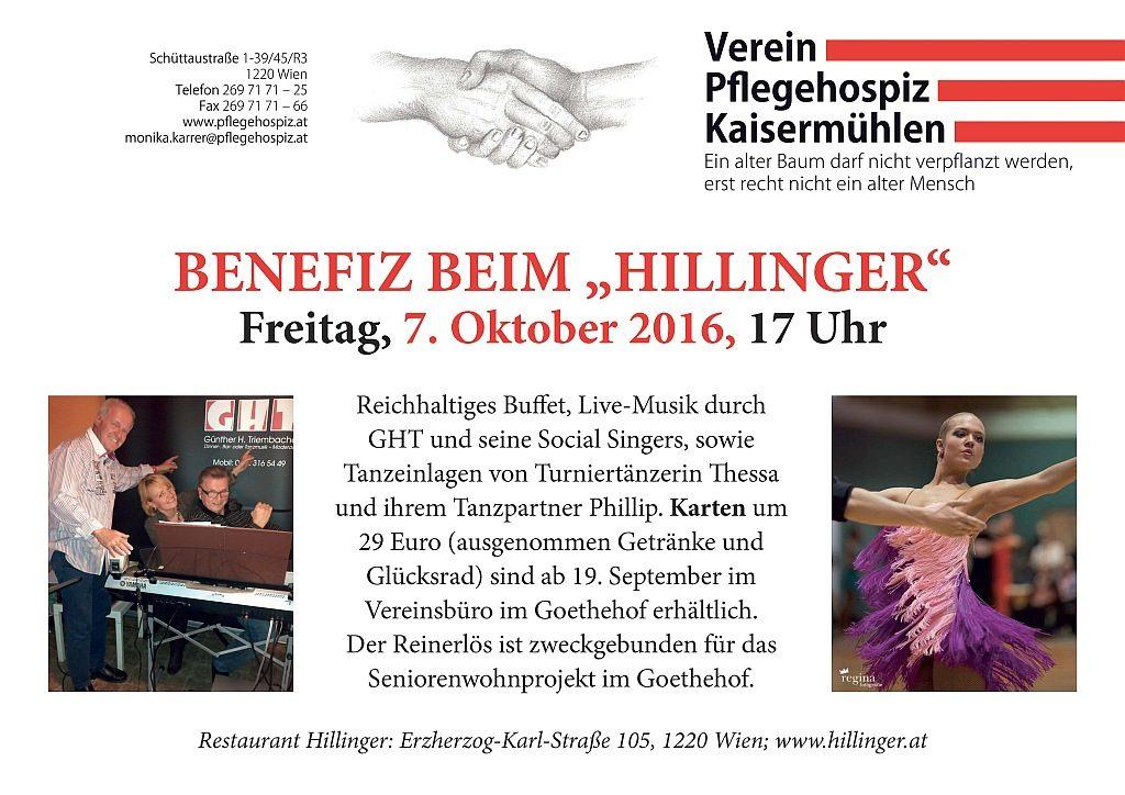 plakat-benefiz-hillinger-2016-web